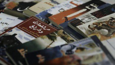 We Need Books: 12.000 βιβλία, σε περισσότερες από 10 γλώσσες, κατά του κοινωνικού αποκλεισμού