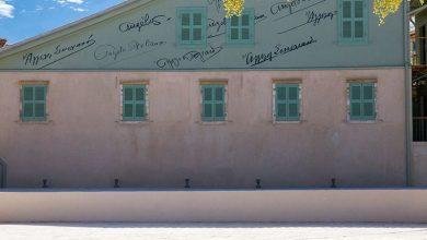 Νέο ωράριο λειτουργίας μουσείου «Άγγελου Σικελιανού»