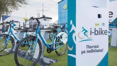 i-bike: το μέλλον του commuting είναι το ποδήλατο!