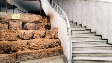 Μια εφαρμογή σε ξεναγεί στα τείχη της Αθήνας