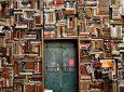 'Ηπειρος: Τα 18 Δημοτικά Σχολεία που εντάσσονται στο Σύστημα Δικτύου Σχολικών Βιβλιοθηκών Πρωτοβάθμιας Εκπαίδευσης