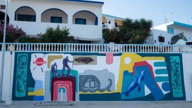 Τρεις Έλληνες καλλιτέχνες φέρνουν τη street art στα ακριτικά νησιά