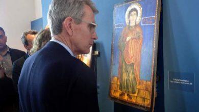 Εγκαινιάστηκε το Μουσείο Υφαντή στην Ήπειρο -Ένα κόσμημα στα ελληνοαλβανικά σύνορα