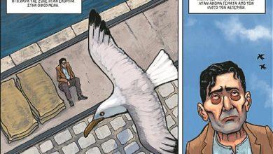 Το ελληνικό graphic novel – Στα κόμικς ο αναγνώστης συμμετέχει, στον κινηματογράφο είναι θεατής