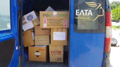Πραγματοποιήθηκε η αποστολή αλληλεγγύης στους πυρόπληκτους του Μαραθώνα από τον Δήμο Λευκάδας
