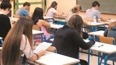 Εγκρίθηκε η λειτουργία όλων των ολιγομελών τμημάτων της ΔευτεροβάθμιαςΕκπαίδευσης Λευκάδας