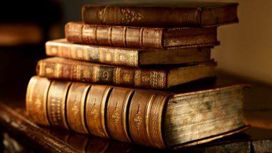 «Πικρός Εξωγήινος» το νέο μυθιστόρημα του Σπύρου Βρεττού