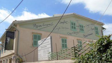 Οικία Σικελιανού: υπόδειγμα μουσείου μονογραφίας στη Λευκάδα