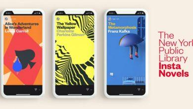 Insta Novels: Διαβάστε λογοτεχνία στο Instagram!