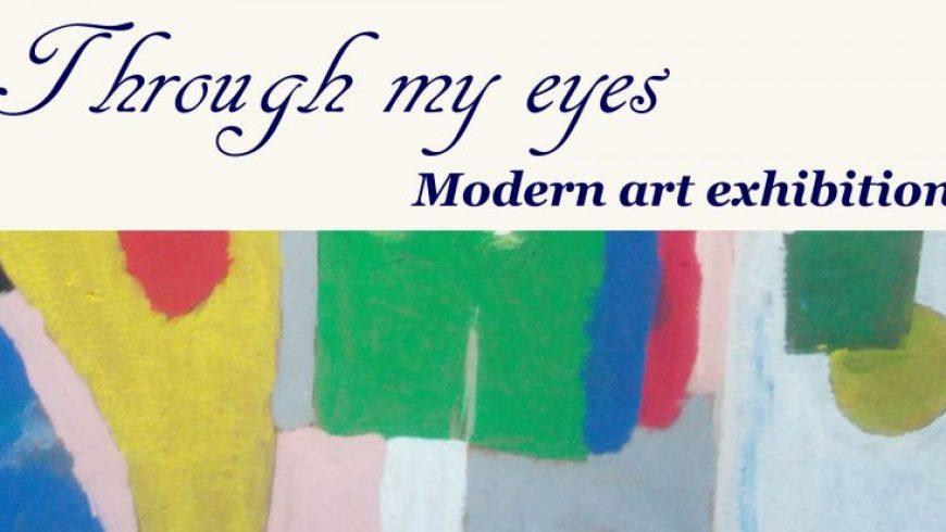 Έκθεση μοντέρνας τέχνης στο Πνευματικό Κέντρο
