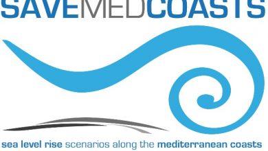 Εκπαιδευτικό Σεμινάριο SaveMedCoasts στη Λευκάδα