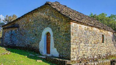 Περιφέρεια Ηπείρου: Ξεκινά έργα συντήρησης & ανάδειξης Μοναστηριών στην Κοιλάδα του Αχελώου
