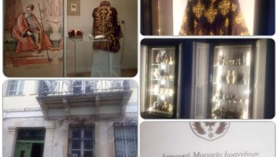 Ένα νέο μουσείο, αποκτήσαν τα Γιάννενα!