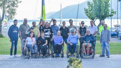 Πραγματοποιήθηκε στη Βασιλική camp ιστιοπλοΐας για άτομα με κινητικές δυσκολίες