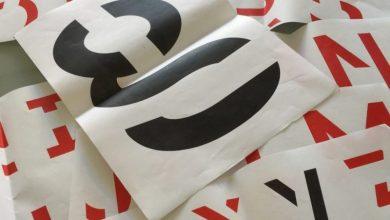 Τι θα λέγατε για μια νέα γραμματοσειρά που βοηθά στην απομνημόνευση;