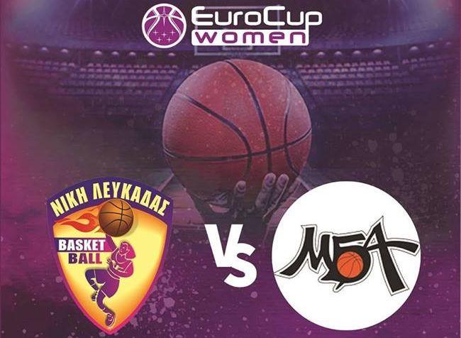Ευρωπαϊκό κύπελλο μπάσκετ γυναικών: Νίκη Λευκάδας – MBA Moscow
