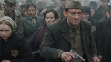 Δεύτερη προβολή για την ταινία «Sobibor» στο Πνευματικό Κέντρο
