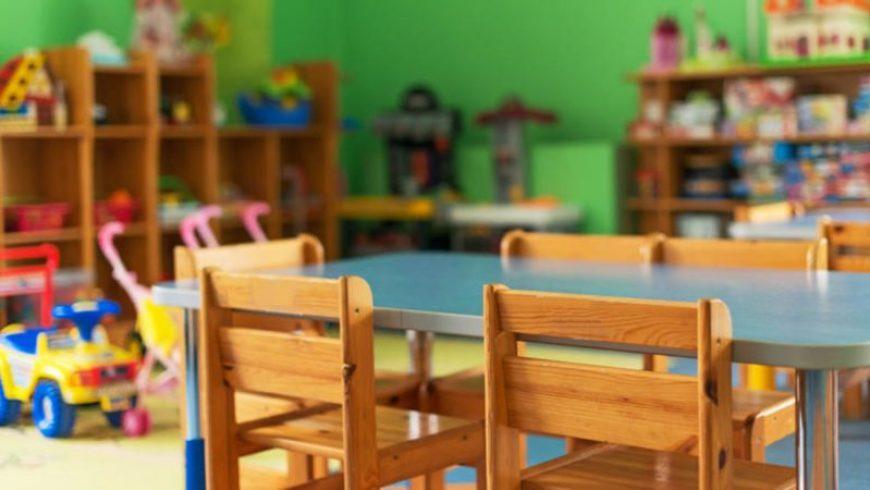 Κενές θέσεις στους Παιδικούς Σταθμούς και στον Βρεφονηπιακό Σταθμό Δήμου Λευκάδας