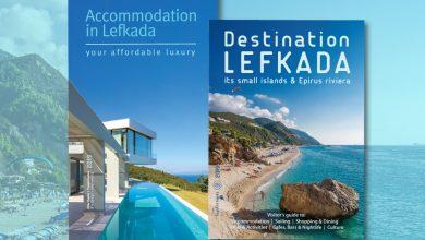 Έτοιμες οι δύο σημαντικές εκδόσεις για την τουριστική προώθηση της Λευκάδας για το 2019!