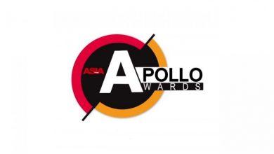 Ο Δήμος Λευκάδας στην απονομή των Apollo Awards 2018
