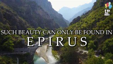Οι ομορφιές της Ηπείρου από ψηλά