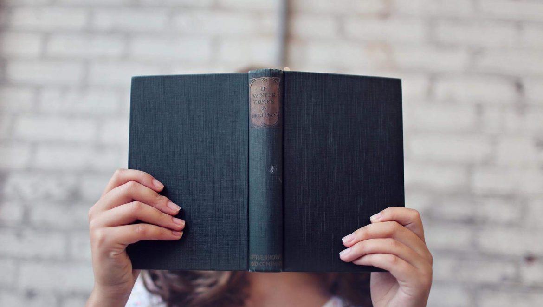 Να Διαβάζεις ή να μην Διαβάζεις;