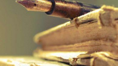 4ος Πανελλήνιος Ποιητικός Διαγωνισμός: Το Σάββατο 20 Οκτωβρίου η τελετή απονομής των βραβείων