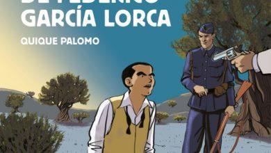 Ο Λόρκα γίνεται graphic novel