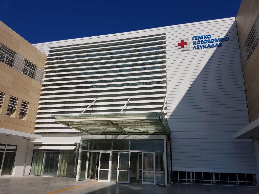 Έτοιμες οι υποδομές για την εξυπηρέτηση του νέου νοσοκομείου