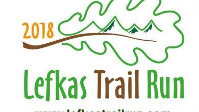 Τελευταία μέρα εγγραφών για το Lefkas Trail Run 2018