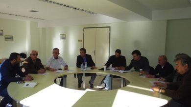 Σύσκεψη δημοτικής αρχής με τους προέδρους για το κτηματολόγιο