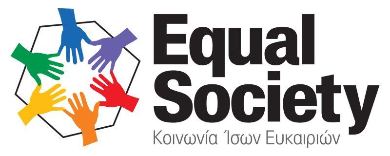 Ενημερωτική ημερίδα για συνταξιοδοτικά, ασφαλιστικά, εργασία και υπερχρεωμένα νοικοκυριά από την Equal Society