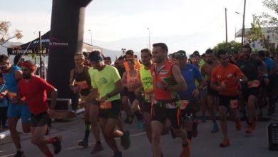Με επιτυχία πραγματοποιήθηκε το Lefkas trail run 2018
