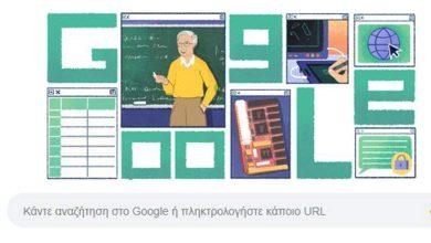 Στον Ελληνα οραματιστή του διαδικτύου, Μιχάλη Δερτούζο αφιερωμένο το doodle της google