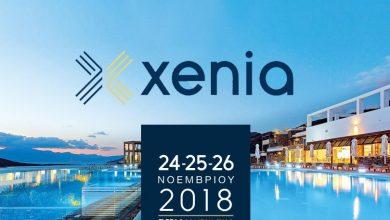 Mονοήμερη επίσκεψη στην έκθεση Χenia 2018