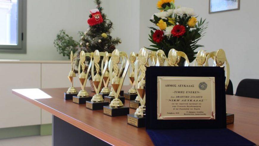 Δήμος Λευκάδας: Τιμητική βράβευση του Α.Σ. Νίκη Λευκάδας και Α.Γ.Α Μαχητικών Τεχνών Λευκάδας «Εύαθλος»