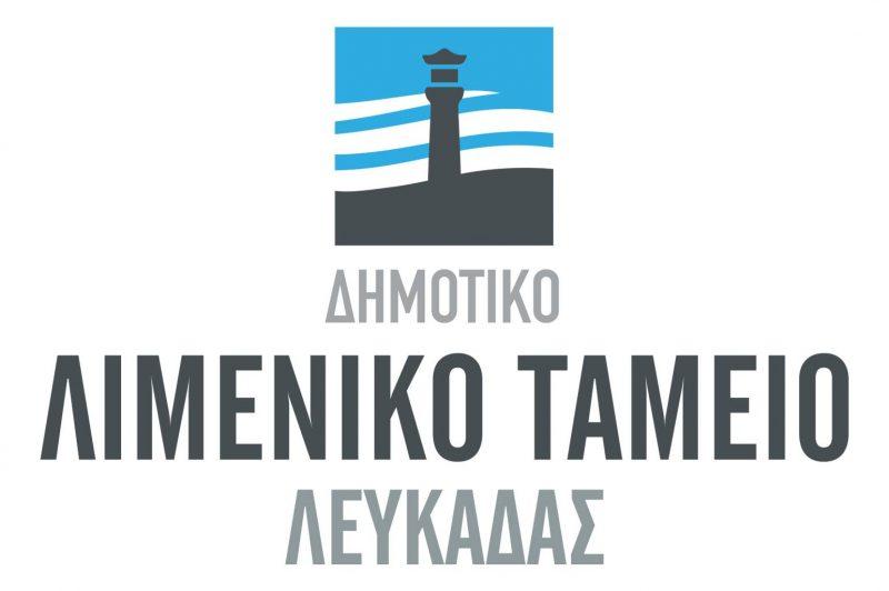 Έγκριση χρηματοδότησης για την τοποθέτηση πιλάρ και ηλεκτροφωτισμού σε λιμάνια του  Δημοτικού Λιμενικού Ταμείου Λευκάδας