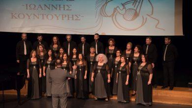 Η Χορωδία του «Ορφέα» στην 7η Χορωδιακή Συνάντηση του Συλλόγου Επτανησίων Φθιώτιδας