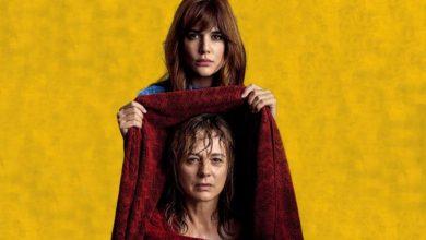 «Julieta» από την Κινηματογραφική Λέσχη Πρέβεζας