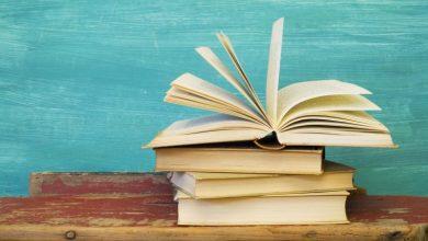 Έξι σημαντικά βιβλία της χρονιάς που φεύγει
