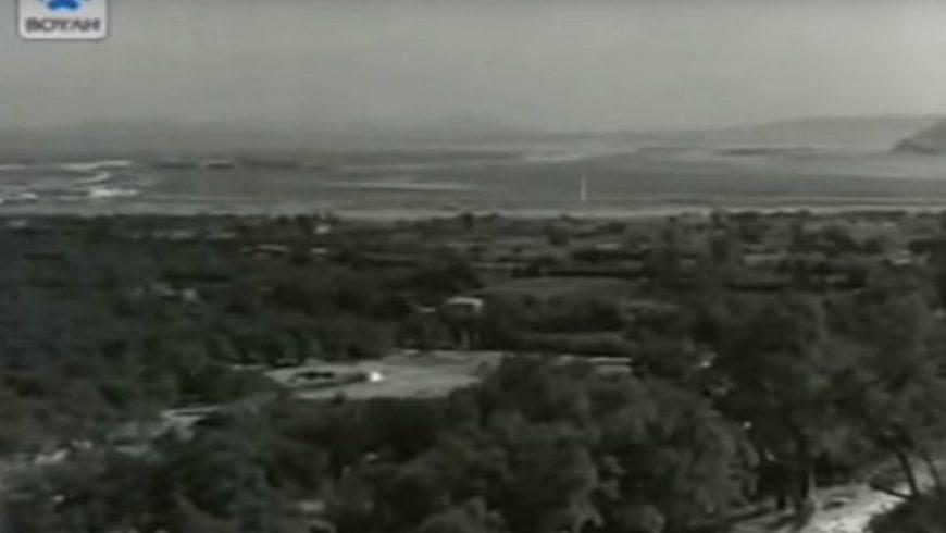 «Λευκάδα: Το Νησί των Ποιητών» – Ντοκιμαντέρ του 1958