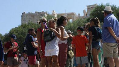 Στην κορυφή των επιλογών των Ρώσων, για οικογενειακές διακοπές, η Ελλάδα