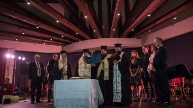 Πραγματοποιήθηκε η κοπή πίτας του Μουσικοφιλολογικού Ομίλου «Ορφέας»