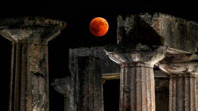 Μοναδικό φαινόμενο της Σελήνης στις 21 Ιανουαρίου, ορατό στην Ελλάδα