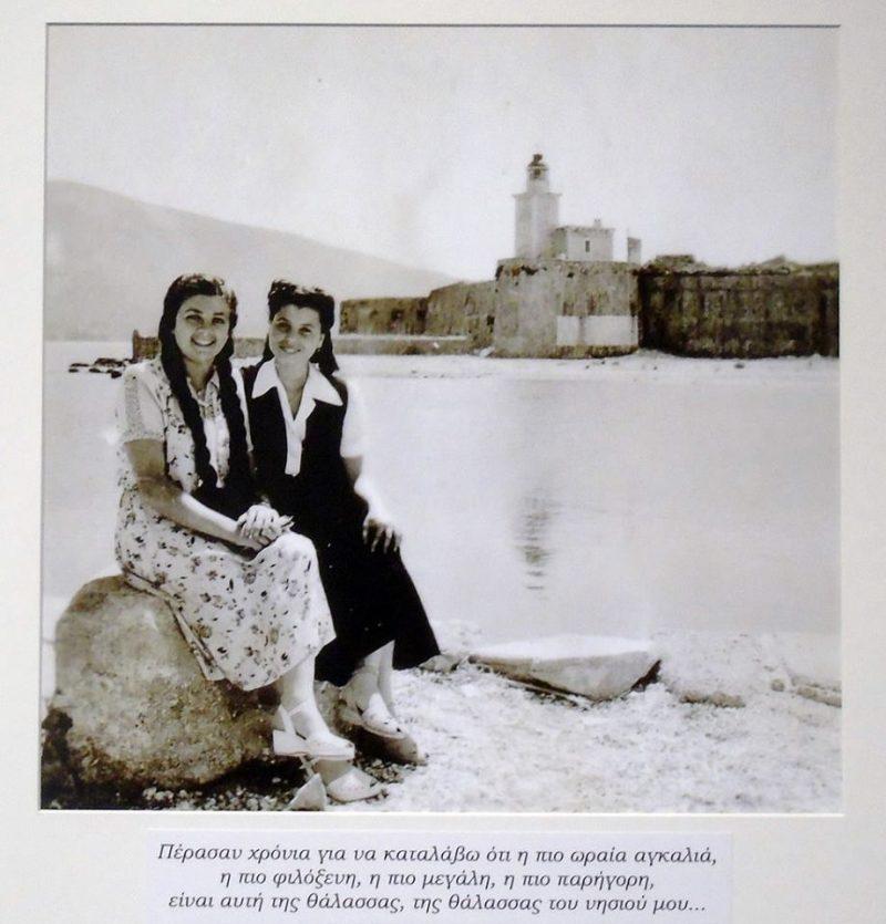 Έκθεσης παλιάς φωτογραφίας με λευκαδίτικο περιεχόμενο της Μίρκας και Μαριάννας Ζακυνθινού