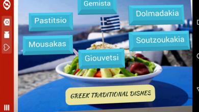 ROD.IT : «Έξυπνο Μενού» για την Προβολή της Τοπικής μας Κουζίνας