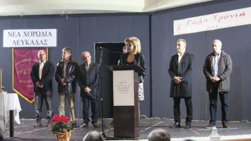 Η «Νέα Χορωδία Λευκάδας» πραγματοποίησε την κοπή της πρωτοχρονιάτικης πίτας