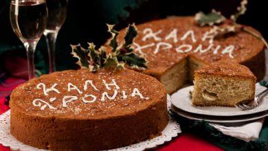 Πρόσκληση στην κοπή πίτας των συλλόγων Απόλλωνα και ΑΟ Καρυάς