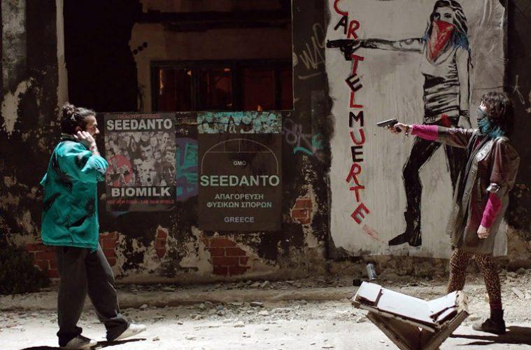 Παρουσίαση της ταινίας «Ussak» στην Κινηματογραφική Λέσχη Πρέβεζας