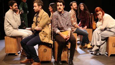 «Απλή Μετάβαση» από το Εθνικό Θέατρο στη Λευκάδα